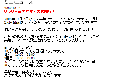 20081024.PNG